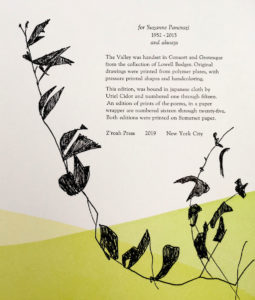 A colophon by Roni Gross with information about the project and a drawing of a plant/tiny tree.